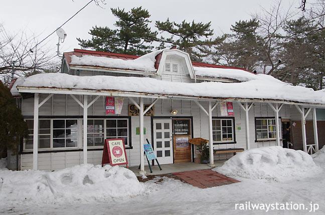 喫茶店「駅舎」が入る津軽鉄道・芦野公園駅の旧駅舎
