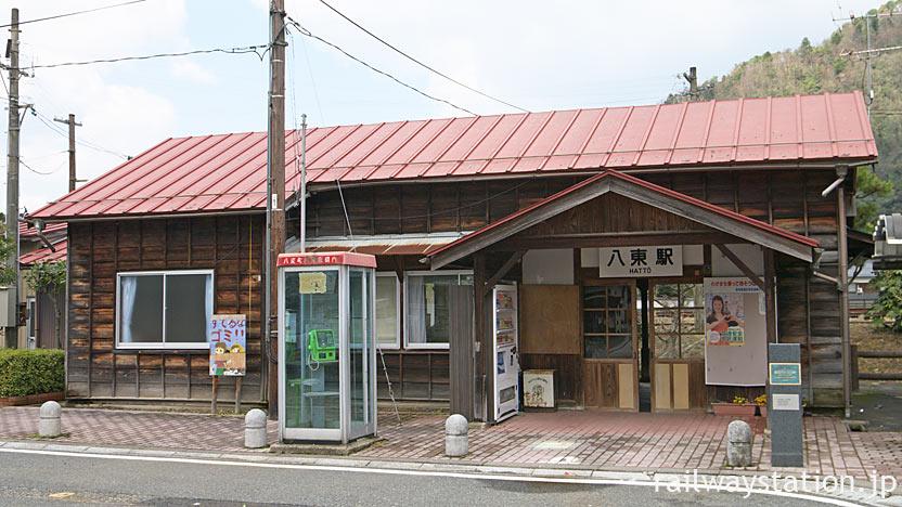 若桜鉄道・八東駅、1930年(昭和5年)築の木造駅舎。登録有形文化財