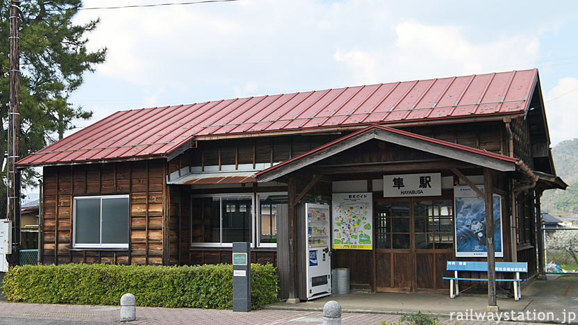 若桜鉄道、隼駅祭りで有名な隼駅、昭和初期築の木造駅舎が残る