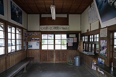 若桜鉄道・隼駅の木造駅舎、待合室