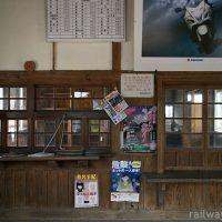 若桜鉄道・隼駅の木造駅舎、原形をよく留めた窓口跡