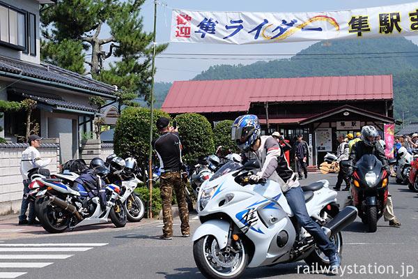 若桜鉄道・隼駅で開催される隼駅まつり、GSX1300R隼と木造駅舎