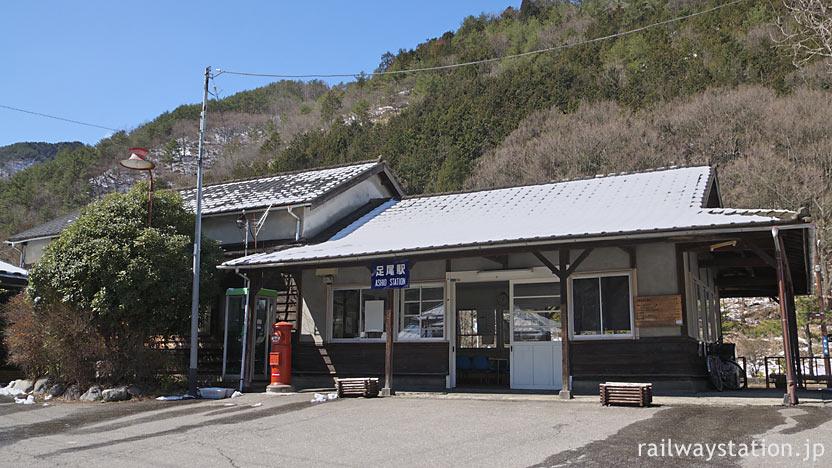 わたらせ渓谷鉄道・足尾駅、登録有形文化財となった大正の木造駅舎