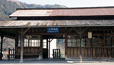 わたらせ渓谷鉄道・上神梅駅、大正時代築の素朴な木造駅舎