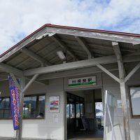養老鉄道・揖斐駅の駅舎