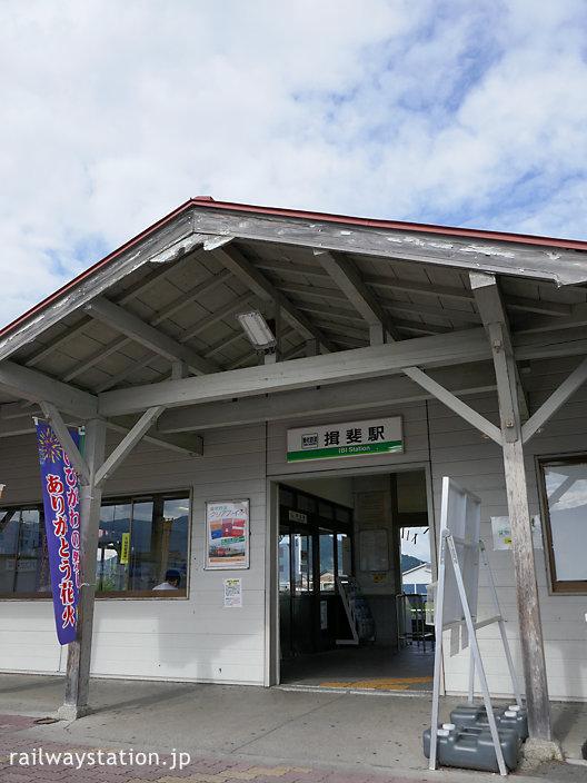 養老鉄道・揖斐駅、木造駅舎らしい車寄せ