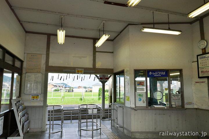 養老鉄道・揖斐駅、改札口と切符売場