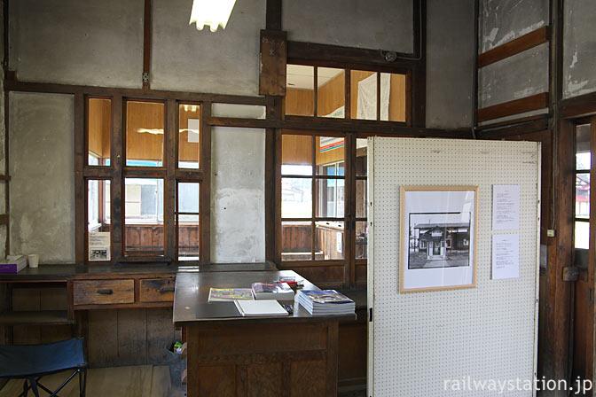 山形鉄道・フラワー長井線・西大塚駅、旧駅事務室の窓口裏側