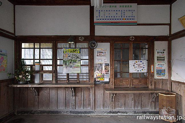 山形鉄道・羽前成田駅の木造駅舎、昔のままの窓口跡