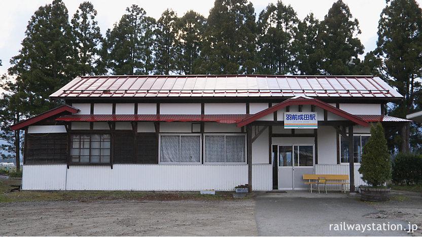 山形鉄道フラワー長井線・羽前成田駅、大正築の木造駅舎